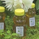 Withers Mountain Honey Farm